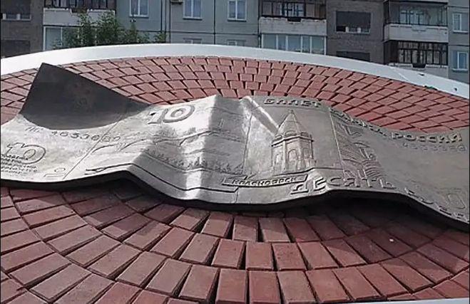 Памятник 10 - Ка Красноярск