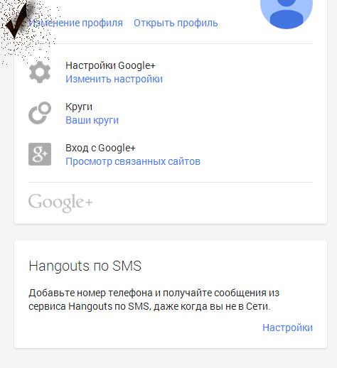 восстановить гугл аккаунт через телефон