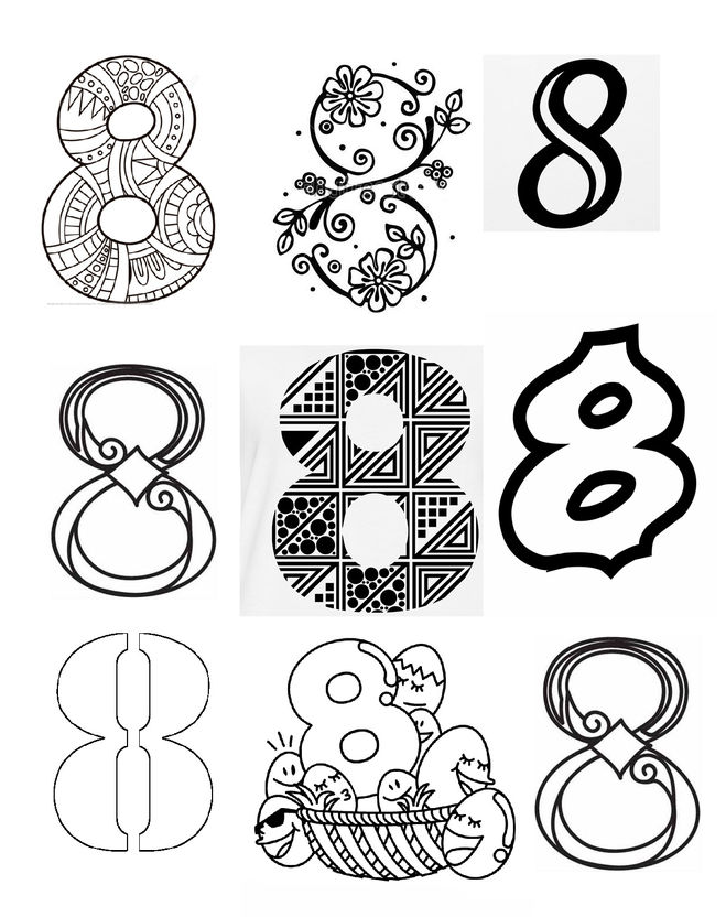 """цифра """"8"""" шаблон"""