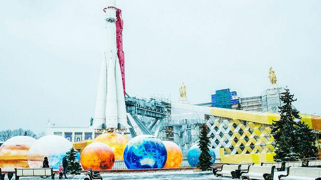 Самая высокая тюбинговая горка Москвы открылась...