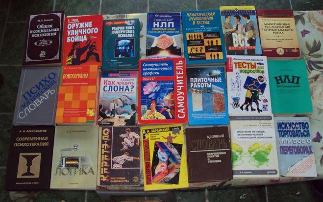 Эти книги