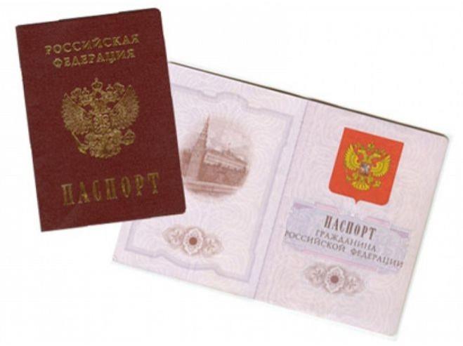 Каков размер госпошлины за замену паспорта?