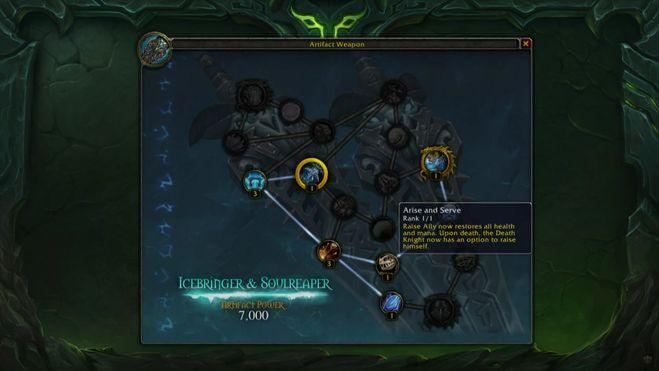 Игра World of Warcraft Legion: Как сменить язык? Как включить русский язык?
