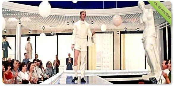 брюки превращаются в элегантные шорты