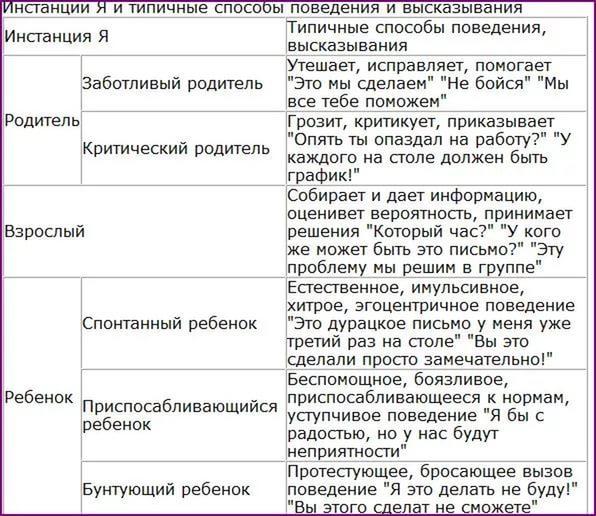 kak-ebut-v-hlam-pyanih-russkih-telok