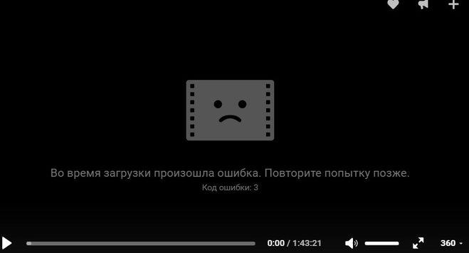 Почему после загрузки видео в вк качество портиться