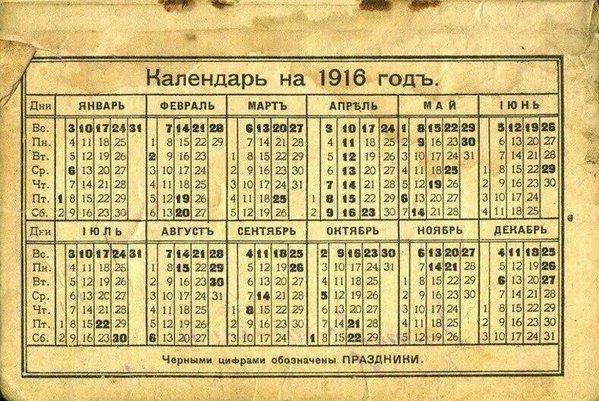 Артем драбкин июнь черный день календаря