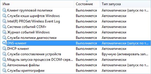 Что такое ошибка аутентификации при подключении к wifi на андроид - 33