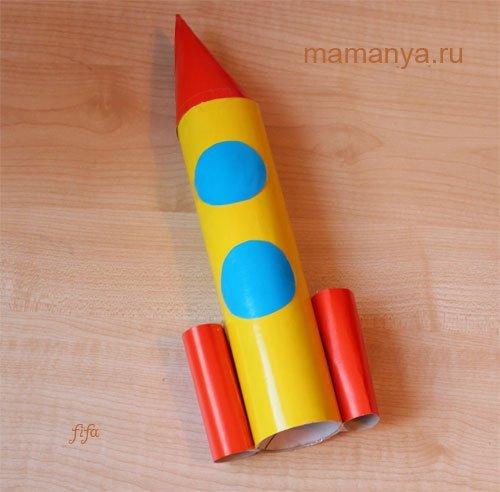Как сделать ракету из бумаги своими руками видео