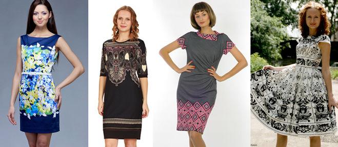Сшить платье из ткани купон