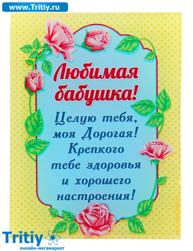 Поздравление зятю с днём рождения от тёщи проза