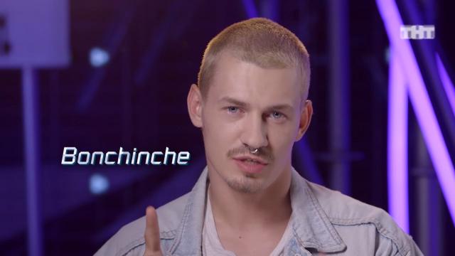 танцы на тнт, 4 сезон, Дима Бончинче второе место,  виталий уливанов победитель
