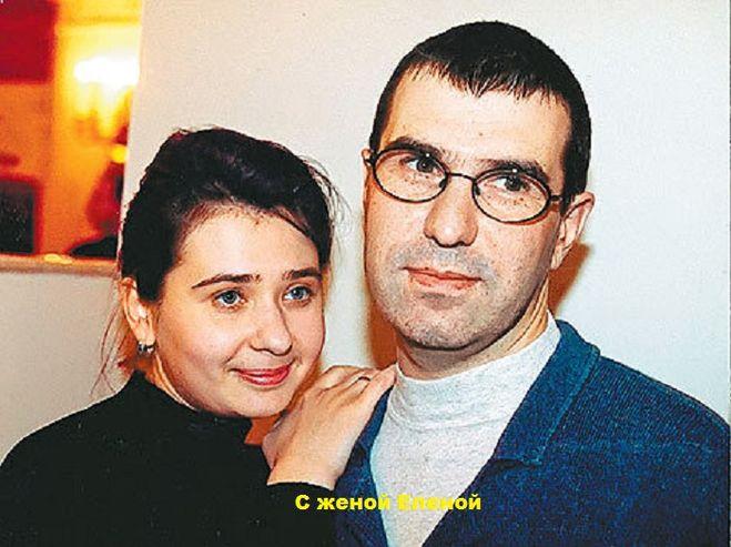 гришковец евгений с женой фото