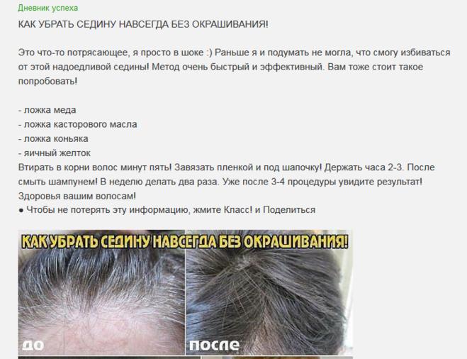 Удаляем волосы навсегда в домашних условиях отзывы - Planetarium71.ru