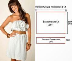Простые модели блуз,платьев,брюк.