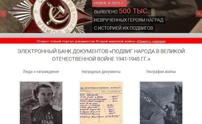 Картинки для тех кто воевал