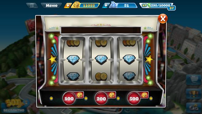 кухонная лихорадка алмазы казино
