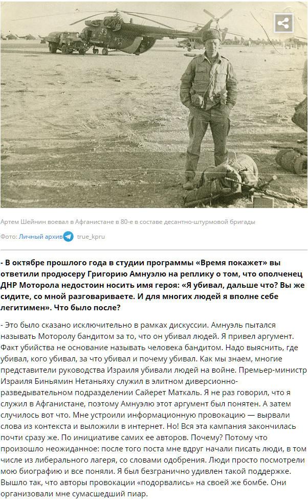 АРТЕМ ШЕЙНИН КНИГИ СКАЧАТЬ БЕСПЛАТНО