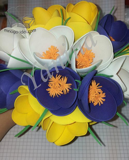 крокусы из фоамарина, цветы из фоамарина