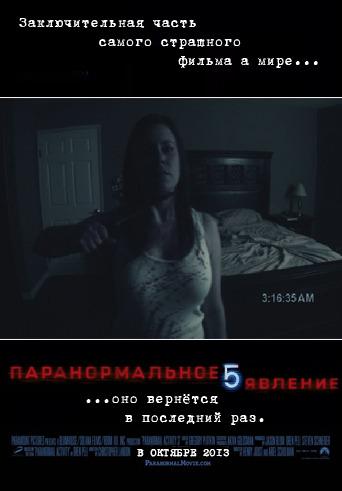 chem-konchilos-paranormalnoe-yavlenie