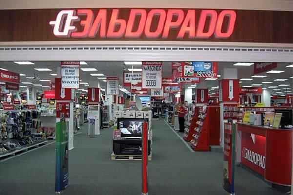 Кто владелец сети магазинов Эльдорадо?