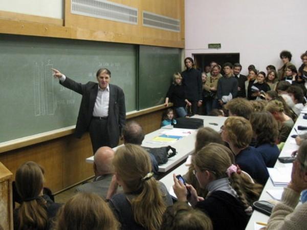 фотография лекция