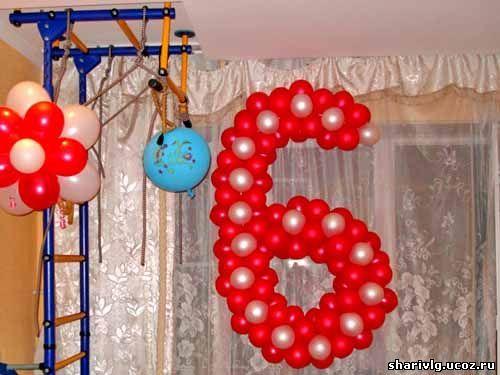 Как сделать из шаров цифру 6 своими руками