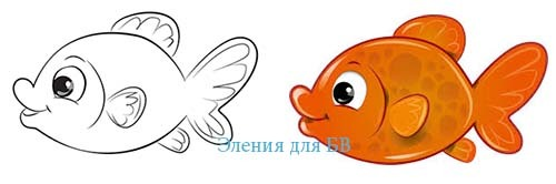 Золотая рыбка к сказке из стихотворения Бальмонта рисунок с детьми