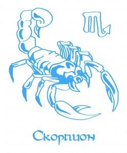 какие знаки совместимы со знаком скорпион