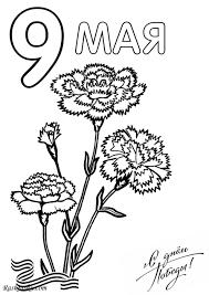 рисунок с детьми карандашом для открытки на 9 мая