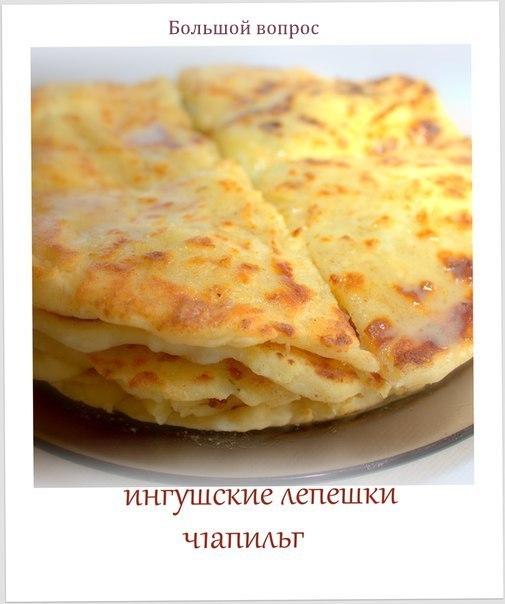 Блюда из белой фасоли рецепты для похудения в домашних условиях