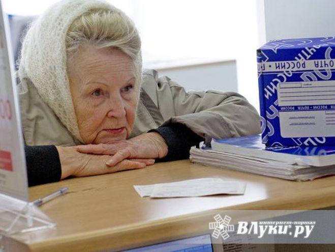 Льготы военным пенсионерам 2017 году