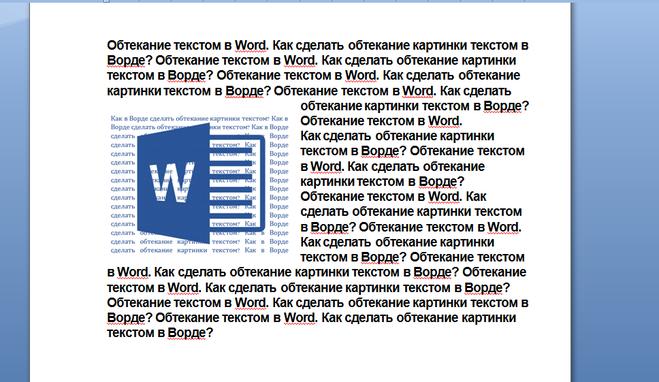 Как сделать текст обтекающим картинку html