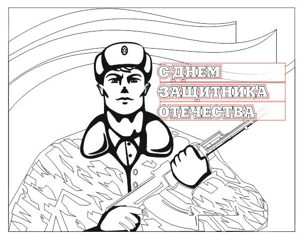 открытка с Автоматом Калашниковаа поэтапно
