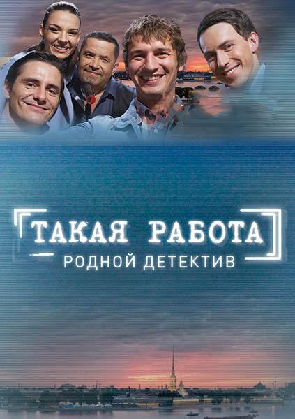 «Наруто Смотреть Онлайн 2 Сезон 186 Серия» — 2011