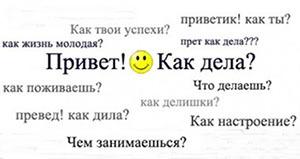 как жизнь ответ смешной