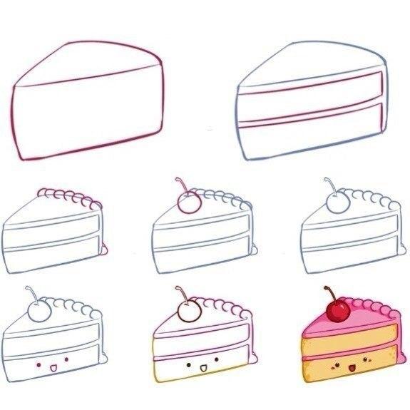 Кусочек торта рисунок