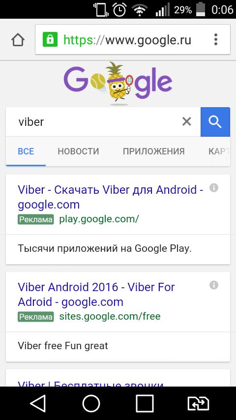 Скачать Viber для Андроид бесплатно на русском языке