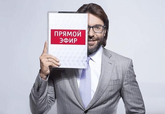 Ведущий Андрей Малахов Прямой эфир