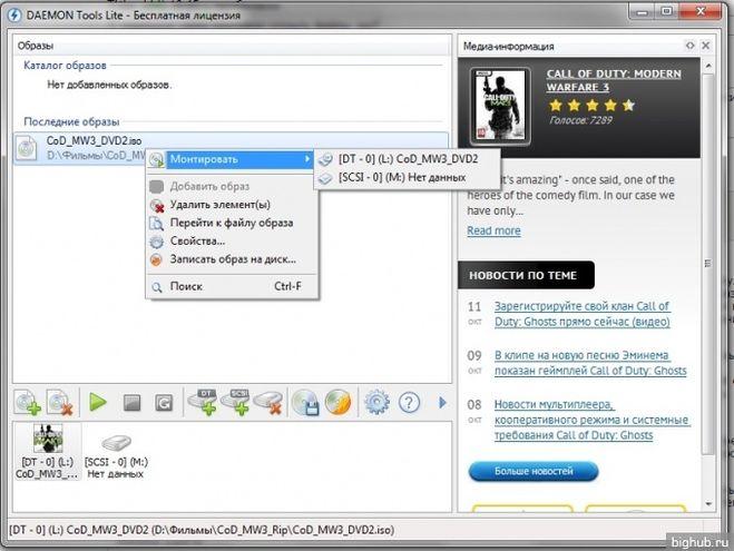 Как открыть файлы php в windows 7 - 84ab0