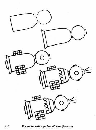 Космический корабль карандашом поэтапно