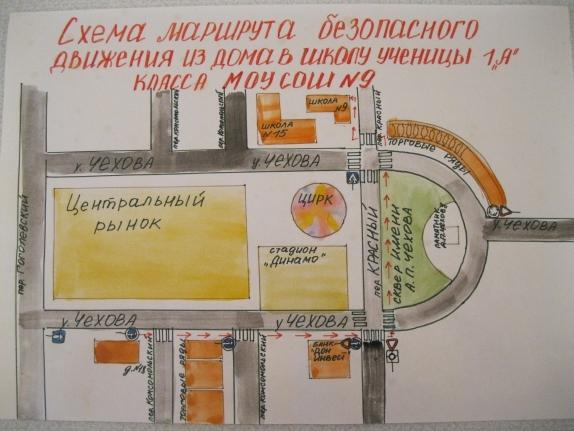Рисуем схему безопасного маршрута от дома до школы 31