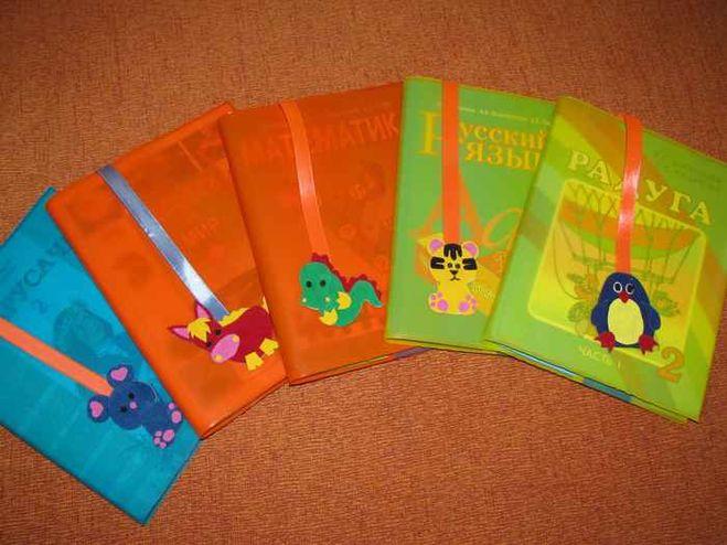 Закладки для учебников своим руками