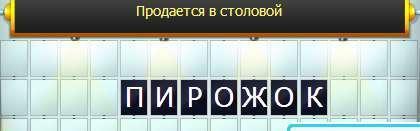 Похлебкин. рецепты блюд
