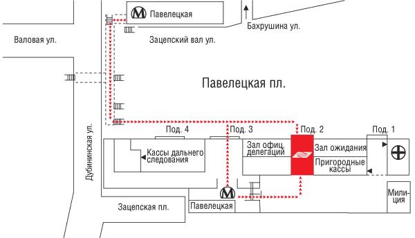 Домодедово коломенское расписание электричек