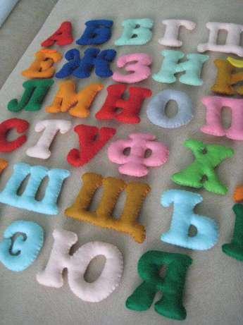 как сделать алфавит из фетра