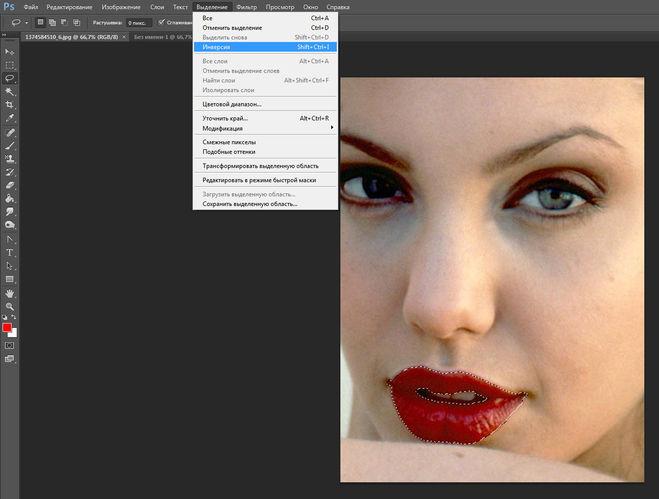 Как сделать краснее губы фотошоп