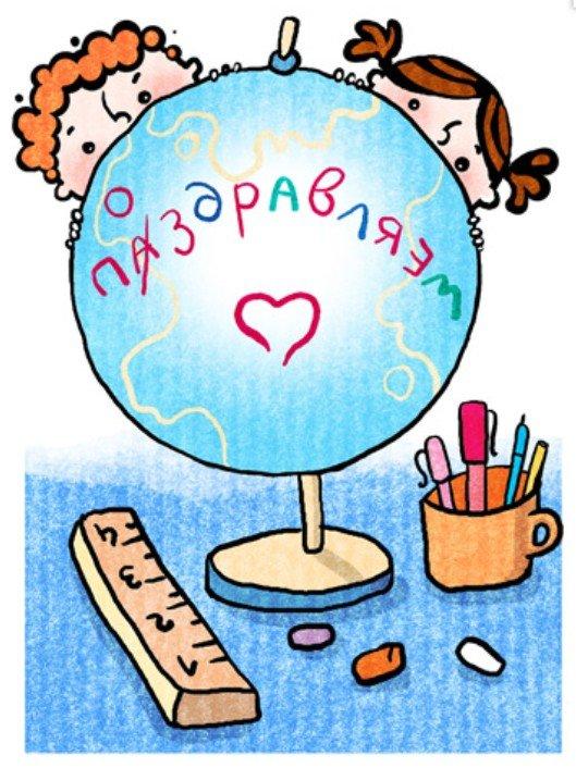 открытки на день учителя картинки карандашом