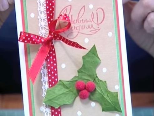Как сделать новогоднюю открытку своими руками бесплатно