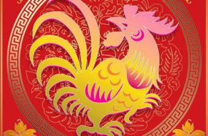 Когда начнется год Петуха 2017 по восточному календарю, китайскому гороскопу